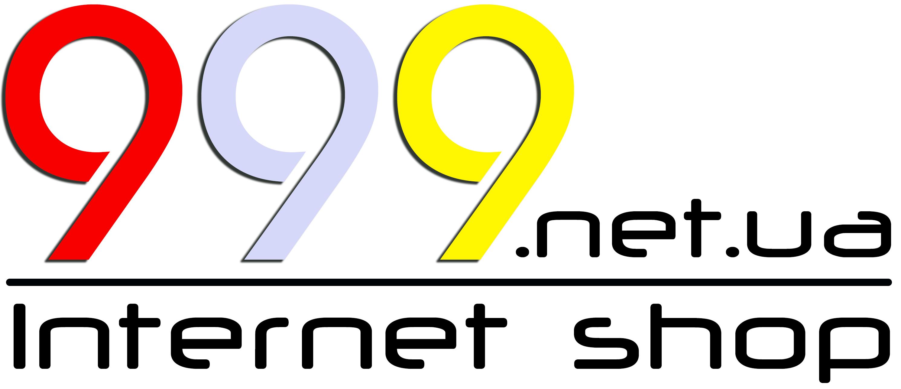 999.net.ua